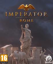 大将军罗马中文破解版