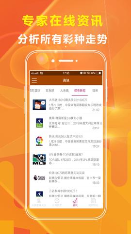 365彩票app介紹