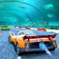 水下汽车竞技赛
