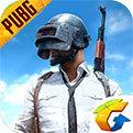 绝地求生PUBG低配版
