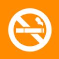 掌上戒烟助手