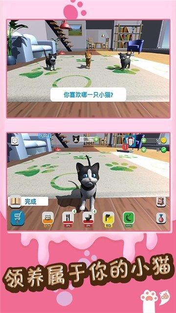 我的虛擬寵物世界