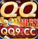 QQ棋牌游戏