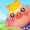 阳光养猪场游戏2020