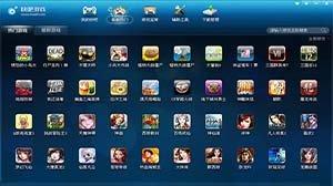 游戏攻略软件