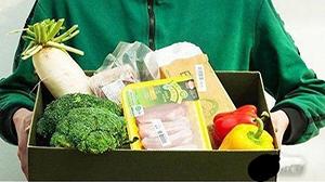 生鮮購物APP