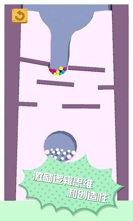 糖果爆一爆
