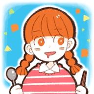米亚每天烹饪的乐趣
