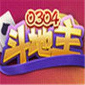 0304斗地主游戏