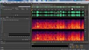 音频制作软件