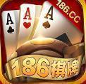 186棋牌游戏