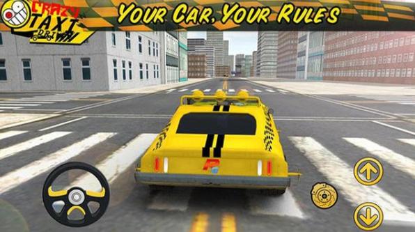 胞苷出租车