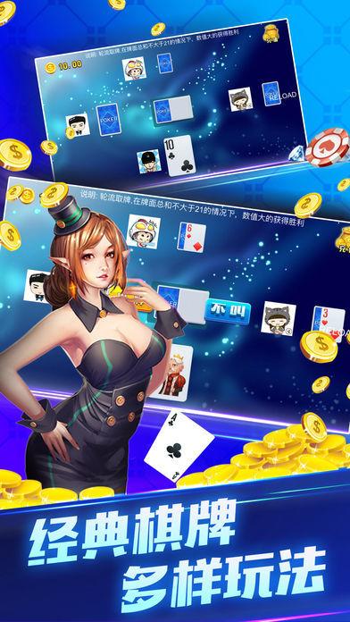 环亚棋牌APP是一款最热门最火爆的掌上棋牌游戏
