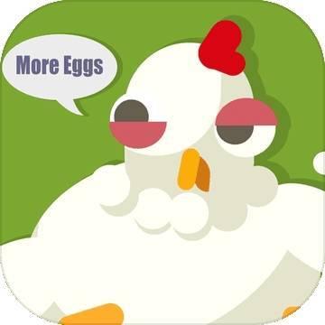 放置鸡蛋厂IOS版