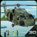 陆军直升机抗洪救灾