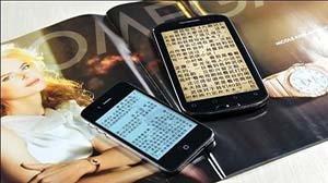 手机阅读破解版