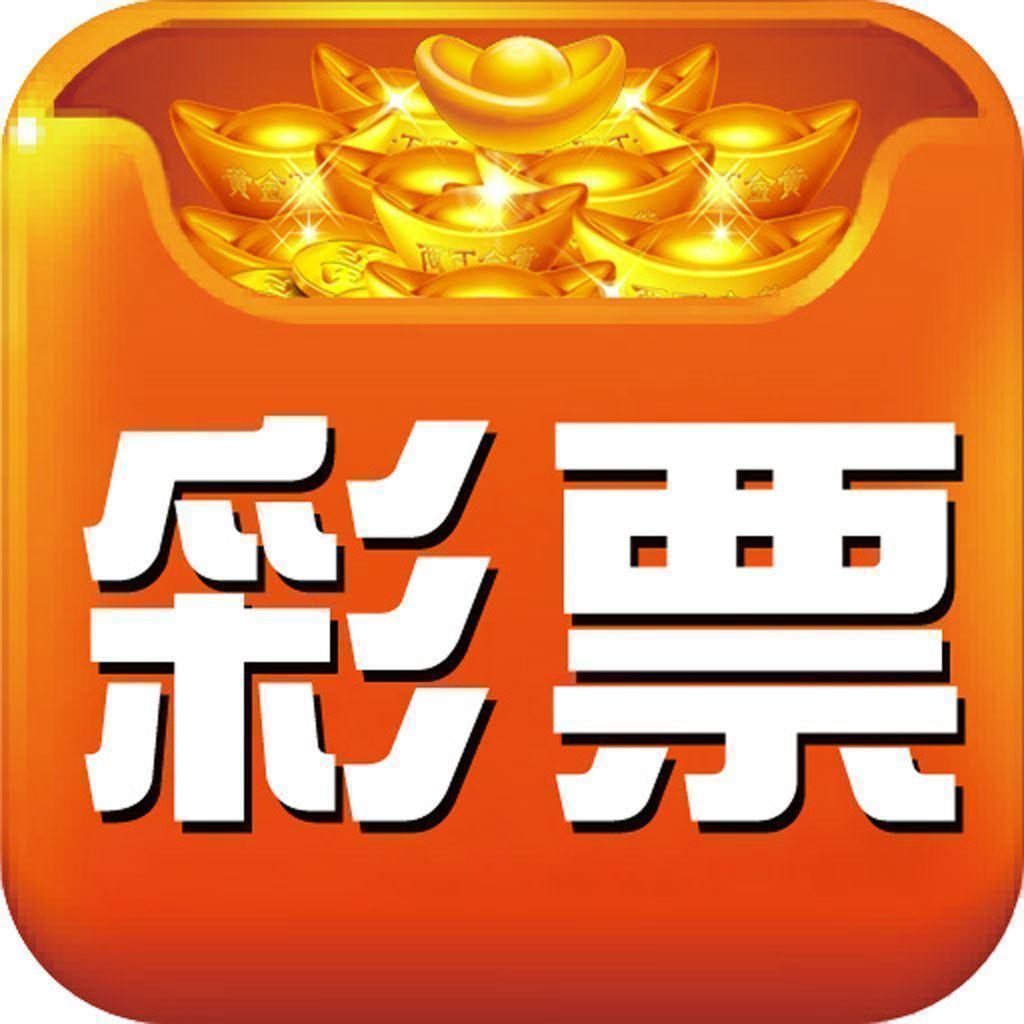 福彩3d彩吧論壇