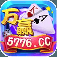 5776cc棋牌