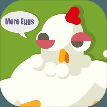 放置雞蛋廠
