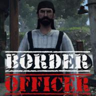 邊境檢察官破解版