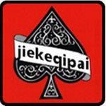 杰克棋牌游戲