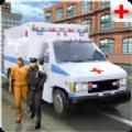 警方救护车救援