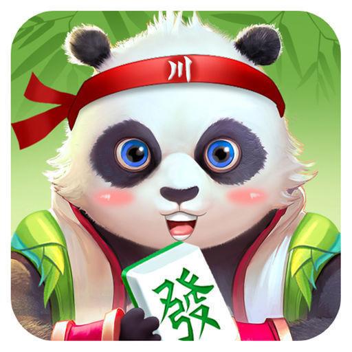 熊猫四川麻将免费版