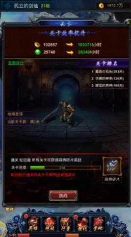神宠物语官网版游戏截图