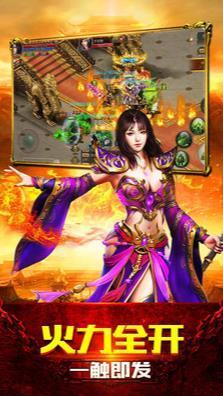飞龙传说华为版