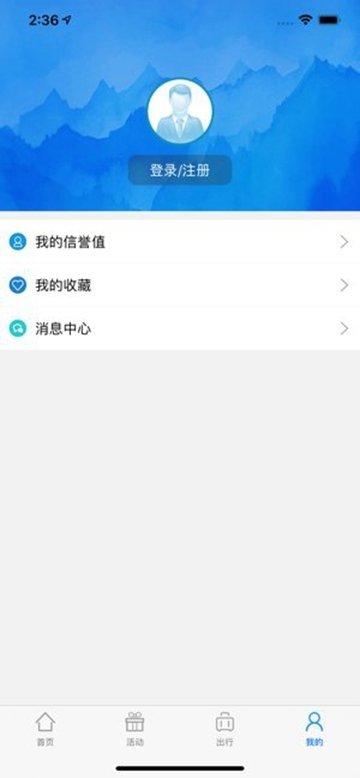 百游网APP