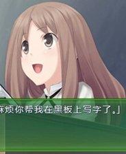 《秋之回忆7:打勾勾的记忆》3DM繁体中文免安装版