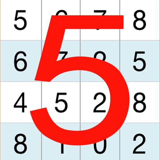 海南夠力排列五規律表