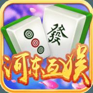 河東互娛app