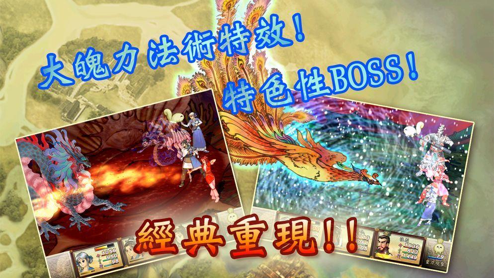 轩辕剑叁外传天之痕免费版