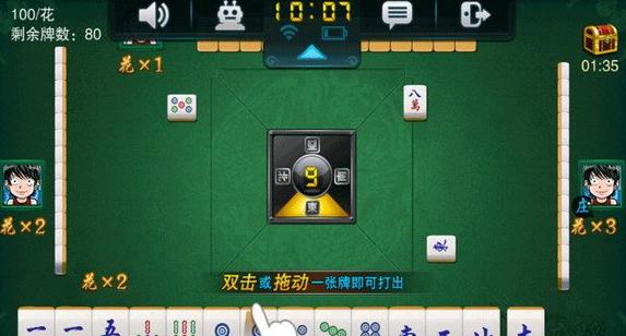 幻游南京麻将APP是一款非常具有地方特色的掌上竞技平台