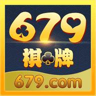 679棋牌手游版