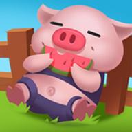 开心养猪场破解版