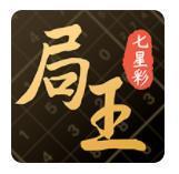 2019局王七星彩圖紙