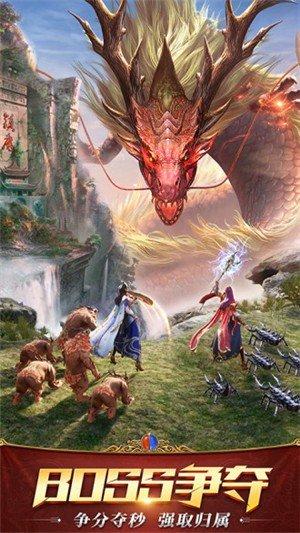 龙之战神超变截图