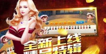 镇雄小游戏关春天是由顶尖棋牌团队精心打造的一款高品质的娱乐平台