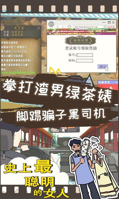 好运pk10-好运pk10彩票