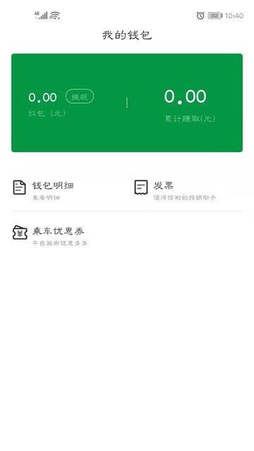 小巷约车app