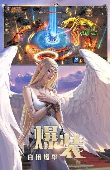 杀神之战游戏截图