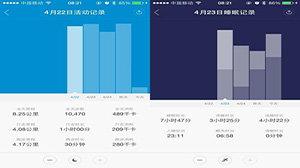 睡眠记录软件