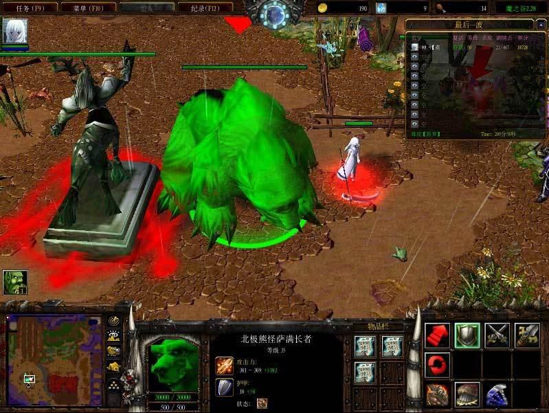 魔之谷G2魔兽地图
