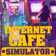 网吧模拟器游戏