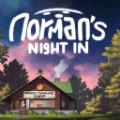 诺曼之夜汉化破解版