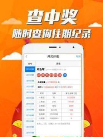 80彩票刷流水app