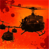 喋血直升机