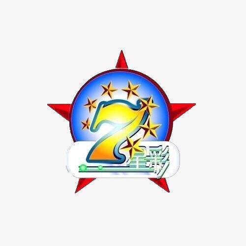 琼海七星彩论坛